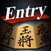 iPhone、iPadアプリ「金沢将棋レベル100 エントリー版」のアイコン