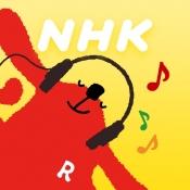 iPhone、iPadアプリ「NHKラジオ らじるらじる ラジオ配信アプリ」のアイコン