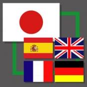 iPhone、iPadアプリ「ユーロジャパン辞典」のアイコン