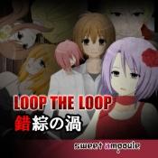 iPhone、iPadアプリ「LOOP THE LOOP【3】錯綜の渦」のアイコン
