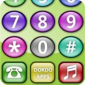 iPhone、iPadアプリ「私の赤ちゃん 電話機」のアイコン