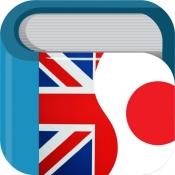 iPhone、iPadアプリ「英和辞典・和英辞典」のアイコン