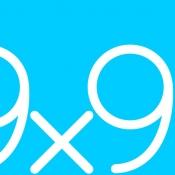 iPhone、iPadアプリ「あそんでまなべる 九九」のアイコン