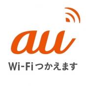 iPhone、iPadアプリ「au Wi-Fi接続ツール」のアイコン