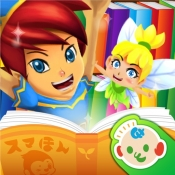 iPhone、iPadアプリ「「スマほん」動く絵本が読み放題!赤ちゃん・幼児・子供向けの読み聞かせえほん(教育・知育アプリ)」のアイコン