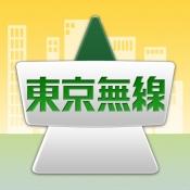 iPhone、iPadアプリ「タクシー東京無線」のアイコン