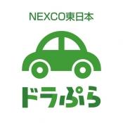 iPhone、iPadアプリ「ドラぷら-ETC料金検索と渋滞予報士の渋滞予測!」のアイコン