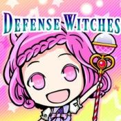 iPhone、iPadアプリ「ディフェンス ウィッチーズ 【かわいい魔法少女のフルボイス タワーディフェンス】」のアイコン