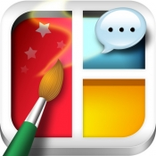 iPhone、iPadアプリ「Frame Artist Pro - Photo Collage Editor, Pic Stitch with Pic Frame Templates & Filter Effects (フレーム),  合成写真, コラージュ 作成, 文字入れ」のアイコン