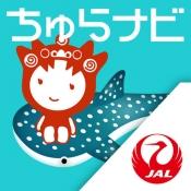 iPhone、iPadアプリ「JAL沖縄」のアイコン