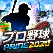 iPhone、iPadアプリ「プロ野球PRIDE」のアイコン