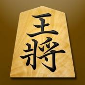 iPhone、iPadアプリ「将棋アプリ 将皇」のアイコン