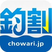 iPhone、iPadアプリ「釣り船予約『釣割』 日本最大の釣船予約アプリ」のアイコン