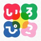 iPhone、iPadアプリ「いろぴこ」のアイコン