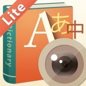 iPhone、iPadアプリ「Worldictionary Lite」のアイコン