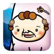 iPhone、iPadアプリ「まぐろはんのマグロ繁殖記」のアイコン