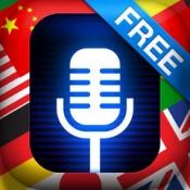 iPhone、iPadアプリ「音声通訳 Free」のアイコン