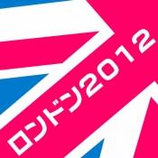 iPhone、iPadアプリ「旅app vol.2 : ロンドン2012」のアイコン