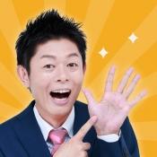 iPhone、iPadアプリ「島田秀平 手相占い」のアイコン