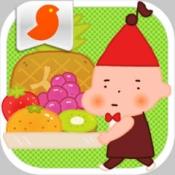 iPhone、iPadアプリ「コビトのおんかんレストラン 〜おいしい音はどれかな?音感が身につく知育アプリ〜」のアイコン
