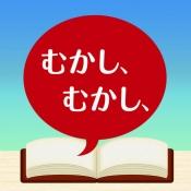 iPhone、iPadアプリ「よみあげ絵本」のアイコン