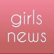 iPhone、iPadアプリ「girlsnews - ガールズニュース」のアイコン