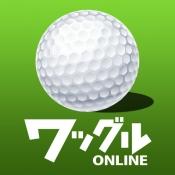 iPhone、iPadアプリ「ゴルフ専門誌「ワッグル」- ツアープロ直伝レッスンをお届け。」のアイコン
