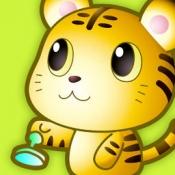 iPhone、iPadアプリ「楽しいスタンプ - 知育アプリで遊ぼう 子ども・幼児向け無料アプリ」のアイコン