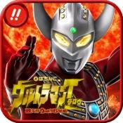 iPhone、iPadアプリ「ぱちんこウルトラマンタロウ~戦え!!ウルトラ6兄弟~ 実機アプリ」のアイコン