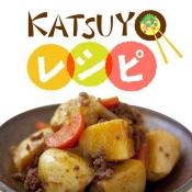 iPhone、iPadアプリ「KATSUYOレシピ ~小林カツ代の家庭料理~」のアイコン