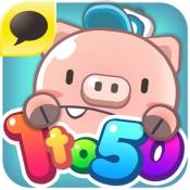 iPhone、iPadアプリ「1to50 for Kakao」のアイコン