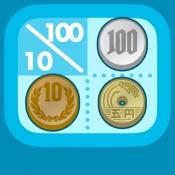 iPhone、iPadアプリ「コインクロス - お金のロジックパズル」のアイコン