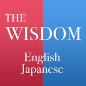 iPhone、iPadアプリ「ウィズダム英和・和英辞典 2」のアイコン
