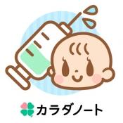 iPhone、iPadアプリ「ワクチンノート ~予防接種のスケジュールをかんたん管理~」のアイコン