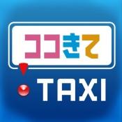 iPhone、iPadアプリ「ココきて・TAXI タクシー配車」のアイコン
