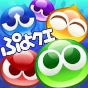 iPhone、iPadアプリ「ぷよぷよ!!クエスト -簡単操作で大連鎖。爽快 パズル!」のアイコン