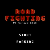 iPhone、iPadアプリ「ROAD FIGHTING」のアイコン