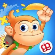 iPhone、iPadアプリ「おサルさんの算数  ―  空飛ぶアドベンチャー」のアイコン