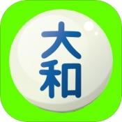iPhone、iPadアプリ「大和自動車交通タクシー配車」のアイコン
