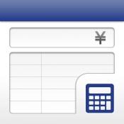 iPhone、iPadアプリ「見積書作成 Pro」のアイコン