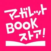iPhone、iPadアプリ「マーガレットBOOKストア! 恋愛・少女マンガの漫画アプリ」のアイコン