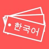 iPhone、iPadアプリ「韓国語単語帳」のアイコン