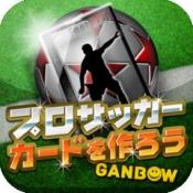 iPhone、iPadアプリ「プロサッカーカードを作ろう!!」のアイコン