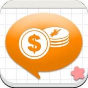 iPhone、iPadアプリ「支出メモ 〜続けられる支出管理〜」のアイコン