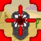 iPhone、iPadアプリ「ファイブタンク:砂漠サソリ」のアイコン