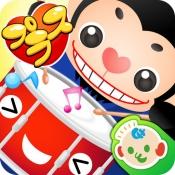 iPhone、iPadアプリ「「おやこでリズムタッププラス」 子供向けの音楽リズムゲーム 教育・知育げーむアプリ」のアイコン