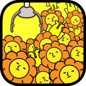 iPhone、iPadアプリ「ライオン工場 〜実はライオンは工場で作られていた!?〜」のアイコン
