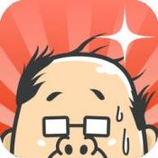 iPhone、iPadアプリ「おやじファイト!」のアイコン