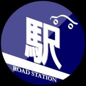 iPhone、iPadアプリ「道の駅ギア」のアイコン