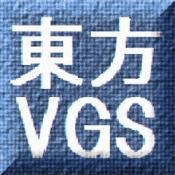 iPhone、iPadアプリ「東方BGM on VGS」のアイコン